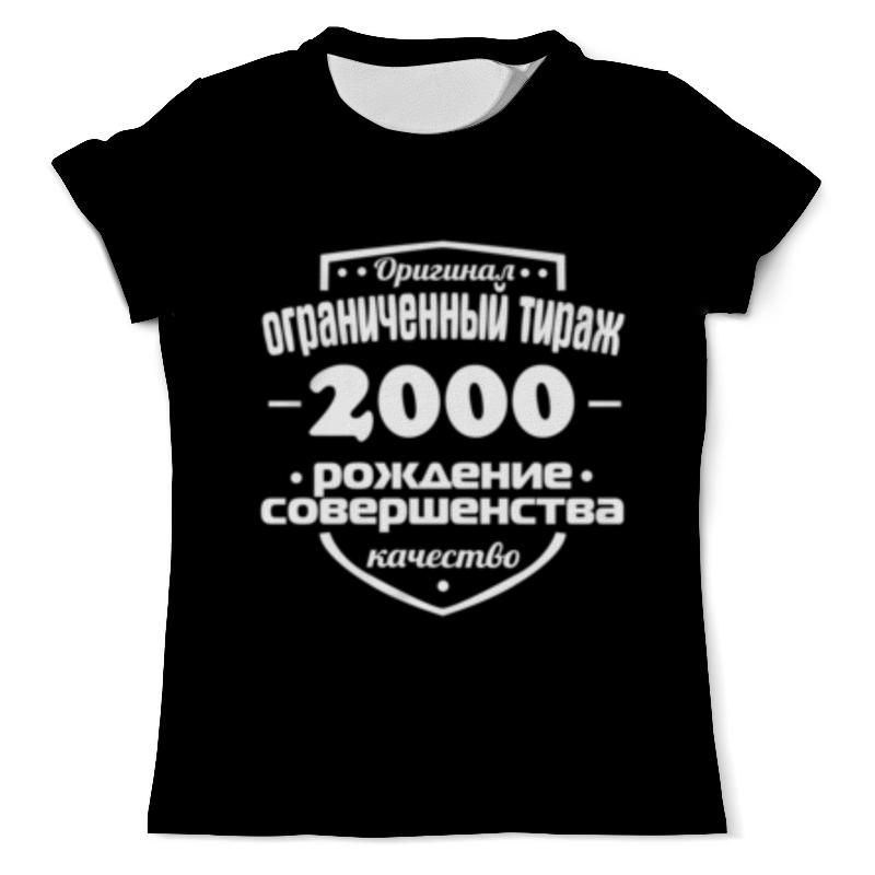 Футболка с полной запечаткой (мужская) Printio Ограниченный тираж 2000 футболка с полной запечаткой мужская printio ограниченный тираж 1985