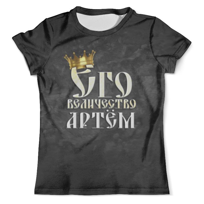 Футболка с полной запечаткой (мужская) Printio Его величество артем футболка с полной запечаткой мужская printio артем