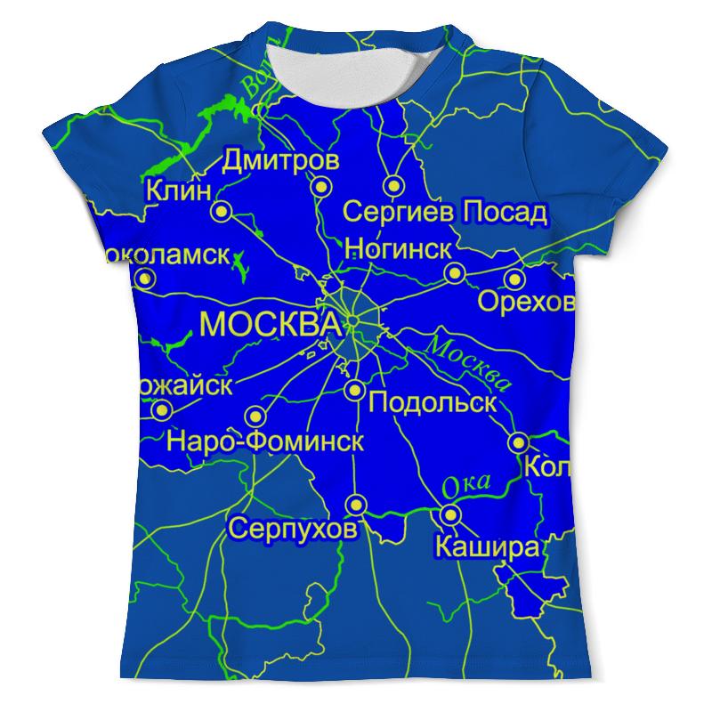 Printio Московская область. москва футболка с полной запечаткой мужская printio кировская область киров