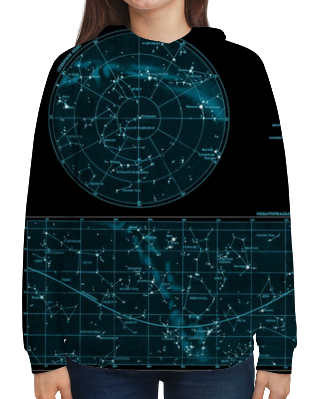 Толстовка с полной запечаткой Printio Карта звёздного неба карта видеозахвата avermedia bu111 extremecap sdi внешний