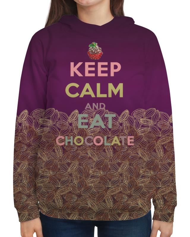 Толстовка с полной запечаткой Printio «keep calm and eat chocolate»