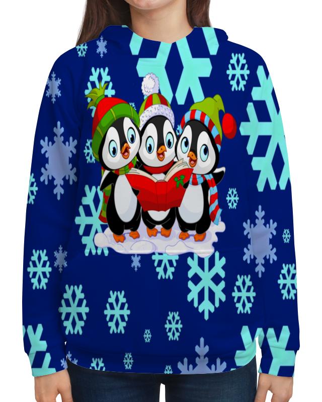 Толстовка с полной запечаткой Printio Пингвины толстовка с полной запечаткой printio пингвины