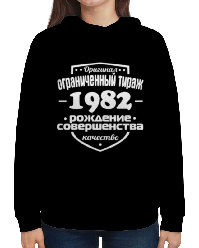 Printio Ограниченный тираж 1982 футболка с полной запечаткой мужская printio ограниченный тираж 1982
