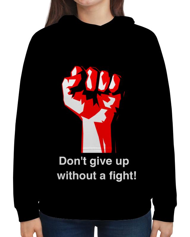 Толстовка с полной запечаткой Printio Don't give up without a fight. бойцовский клуб бомбер printio don t give up without a fight бойцовский клуб