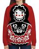 """Толстовка с полной запечаткой """"Матрёшка"""" - дизайн, россия, орнамент, матрёшка"""