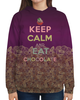 """Толстовка с полной запечаткой """"«Keep calm and eat chocolate»"""" - пародия, шоколад, keep calm, пирожные, шокоголик"""