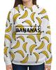 """Толстовка с полной запечаткой """"Bananas"""" - фрукты, бананы, bananas, банан"""