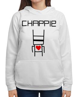 """Толстовка с полной запечаткой (Женская) """"Чаппи"""" - робот, роботы, chappie, робот по имени чаппи, чаппи"""