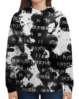 """Толстовка с полной запечаткой """"Письмена (Буддизм)"""" - философия, текст, религия, буквы, духовность"""
