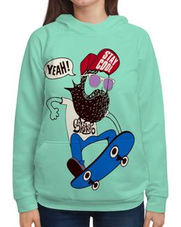 """Толстовка с полной запечаткой (Женская) """"Скейтер с бородой"""" - скейт, cool, борода, yeah, stay cool"""