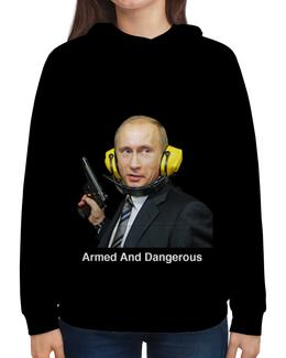 """Толстовка с полной запечаткой """"Armed And Dangerous Путин"""" - война, россия, патриотизм, путин, президент"""