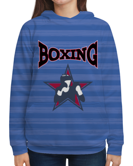 """Толстовка с полной запечаткой """"Боксер"""" - бокс, боксер, звезда, перчатки, спортсмен"""