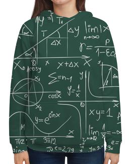 """Толстовка с полной запечаткой (Женская) """"Математика"""" - символы, математика, формулы, графики, константы"""