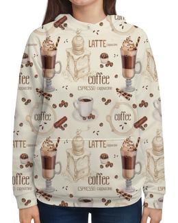 """Толстовка с полной запечаткой """"Капучино"""" - напиток, кофе, капучино, латте, koffee"""