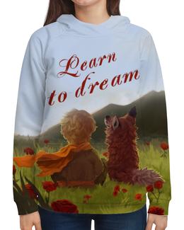 """Толстовка с полной запечаткой (Женская) """"Научитесь мечтать"""" - лиса, маленький принц"""
