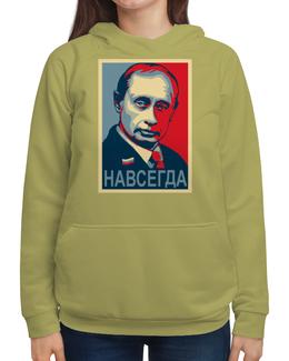 """Толстовка с полной запечаткой """"«Путин - навсегда!», в стиле Obey"""" - путин, obey, хаки, навсегда, osecp"""