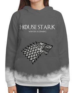 """Толстовка с полной запечаткой """"House Stark"""" - сериал, игра престолов, старки, game of thrones, stark"""