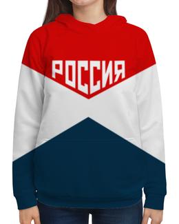 """Толстовка с полной запечаткой """"Россия"""" - россия, ссср, олимпиада, футбол, зенит"""