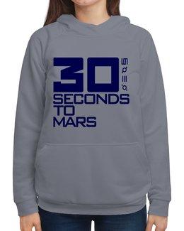"""Толстовка с полной запечаткой """"30 секунд"""" - музыка, рок, 30 секунд до марса, рок группы, 30 seconds"""