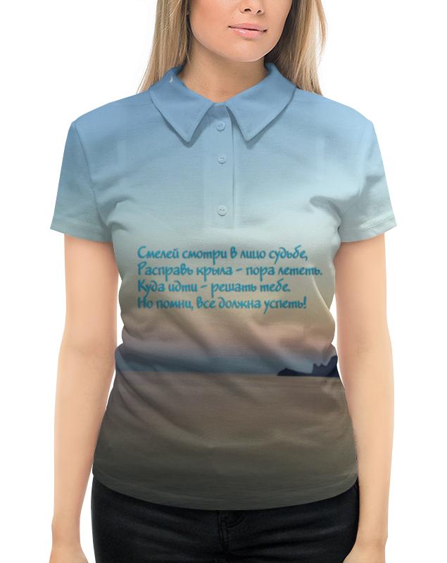 Рубашка Поло с полной запечаткой Printio Закат в крыму