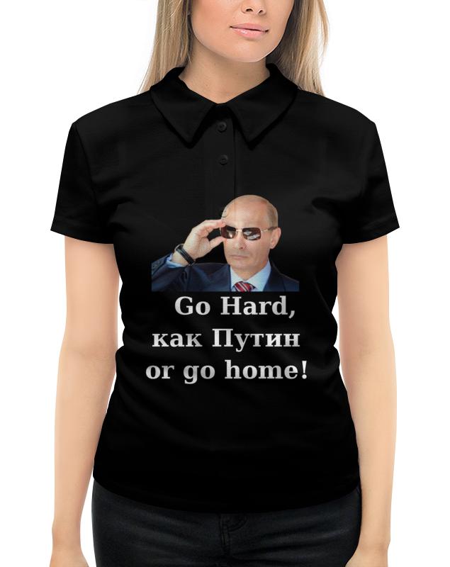 Фото - Рубашка Поло с полной запечаткой Printio Go hard как путин борцовка с полной запечаткой printio go hard как путин