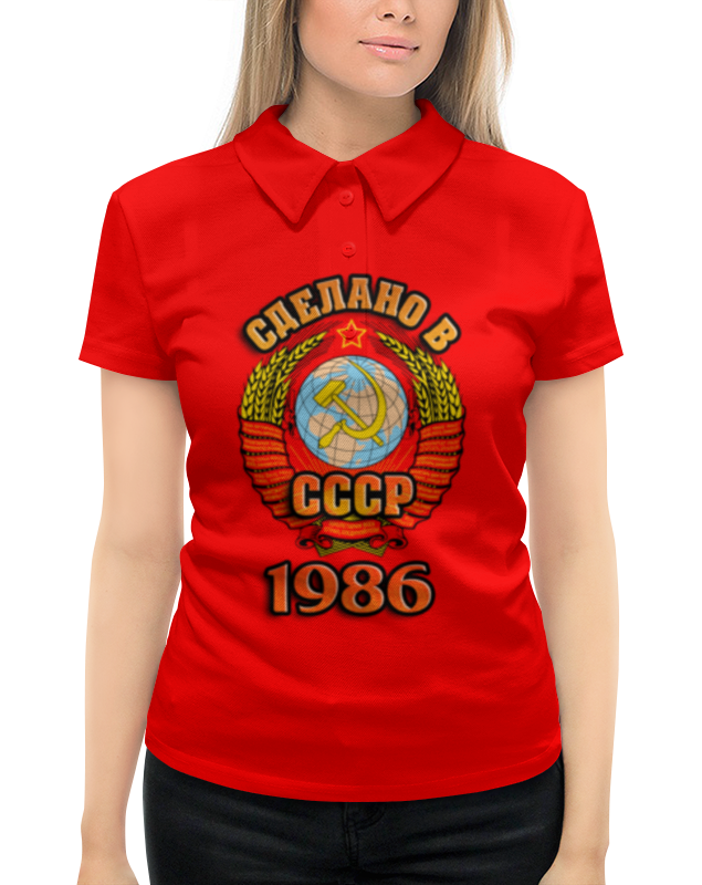 Рубашка Поло с полной запечаткой Printio Сделано в 1986