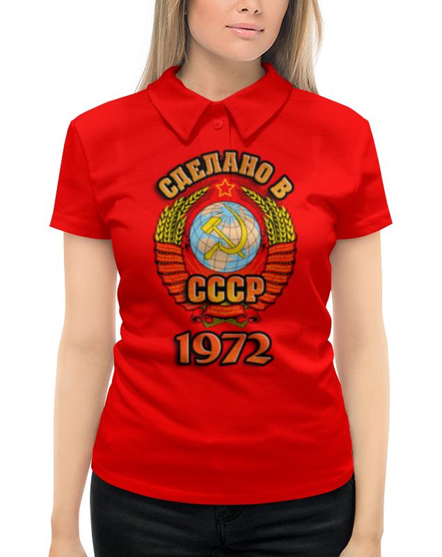 Рубашка Поло с полной запечаткой Printio Сделано в 1972 рубашка поло с полной запечаткой printio сделано в 1973