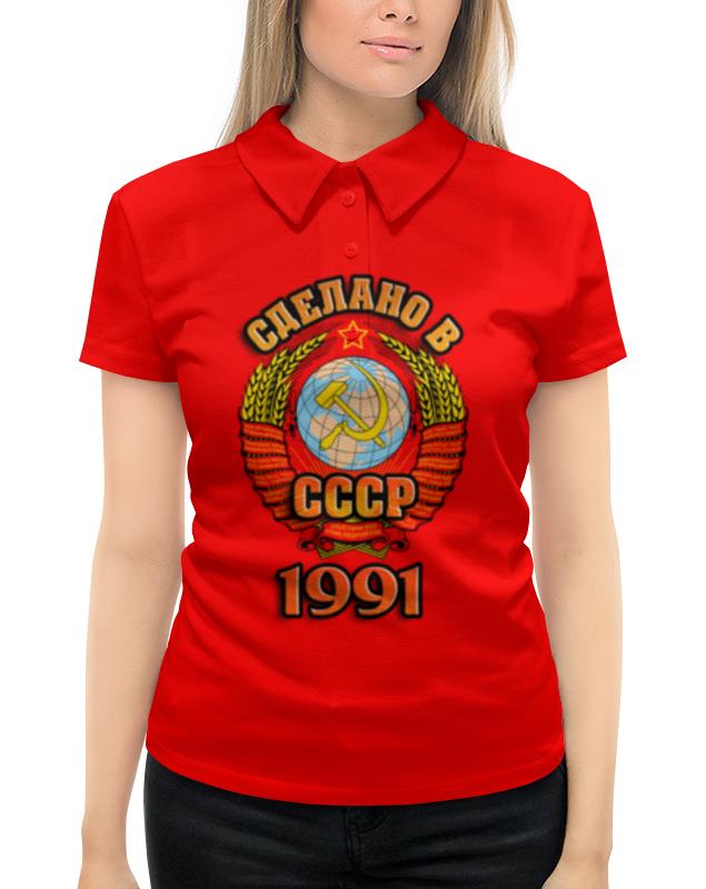 Рубашка Поло с полной запечаткой Printio Сделано в 1991 сирин л 1991 измена родине кремль против ссср