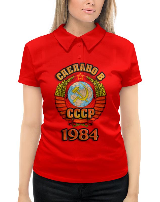 Рубашка Поло с полной запечаткой Printio Сделано в 1984 рубашка поло с полной запечаткой printio сделано в 1973