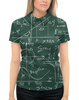"""Рубашка Поло с полной запечаткой """"Математика"""" - символы, математика, формулы, графики, константы"""