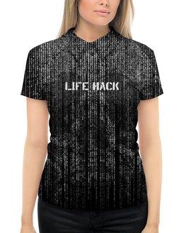 """Рубашка Поло с полной запечаткой """"Череп Life Hack"""" - skull, череп, фразы, матрица, hacker"""