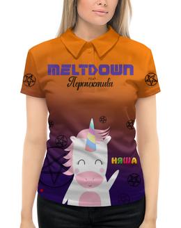 "Рубашка Поло с полной запечаткой ""Meltdown Няша"" - metal, meltdown, перспектива, единорог, пентаграмма"