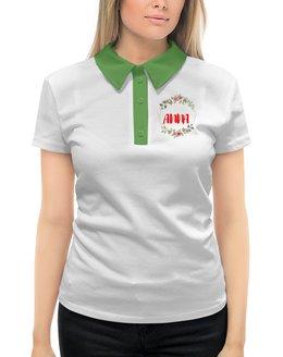 """Рубашка Поло с полной запечаткой """"Женское имя Анна."""" - цветы, женщина, иллюстрация, имя, анна"""