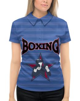 """Рубашка Поло с полной запечаткой """"Боксер"""" - боксер, бокс, звезда, перчатки, спорт"""