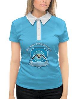 """Рубашка Поло с полной запечаткой """"Ясная Академия с 1998"""" - олег матвеев, аяк, аяк2019"""