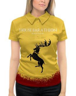 """Рубашка Поло с полной запечаткой """"House Baratheon"""" - сериал, игра престолов, game of thrones, баратеоны, baratheon"""