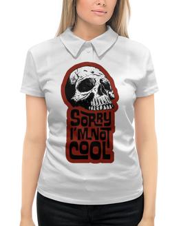 """Рубашка Поло с полной запечаткой """"Простите я не крут"""" - skull, череп, черепа, skulls, арт прикол"""