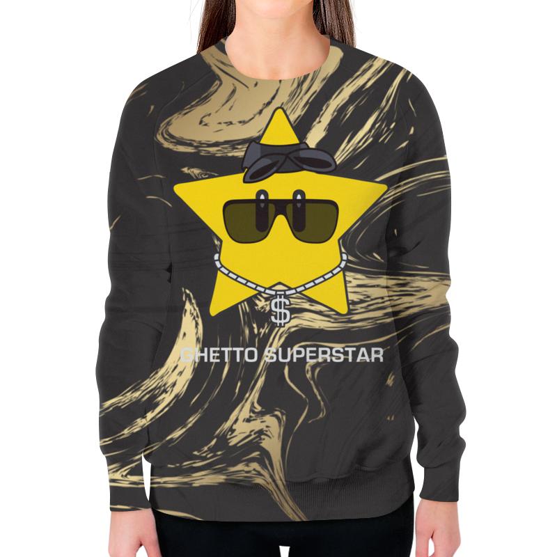 Свитшот женский с полной запечаткой Printio Звезда из марио свитшот унисекс с полной запечаткой printio звезда ссср