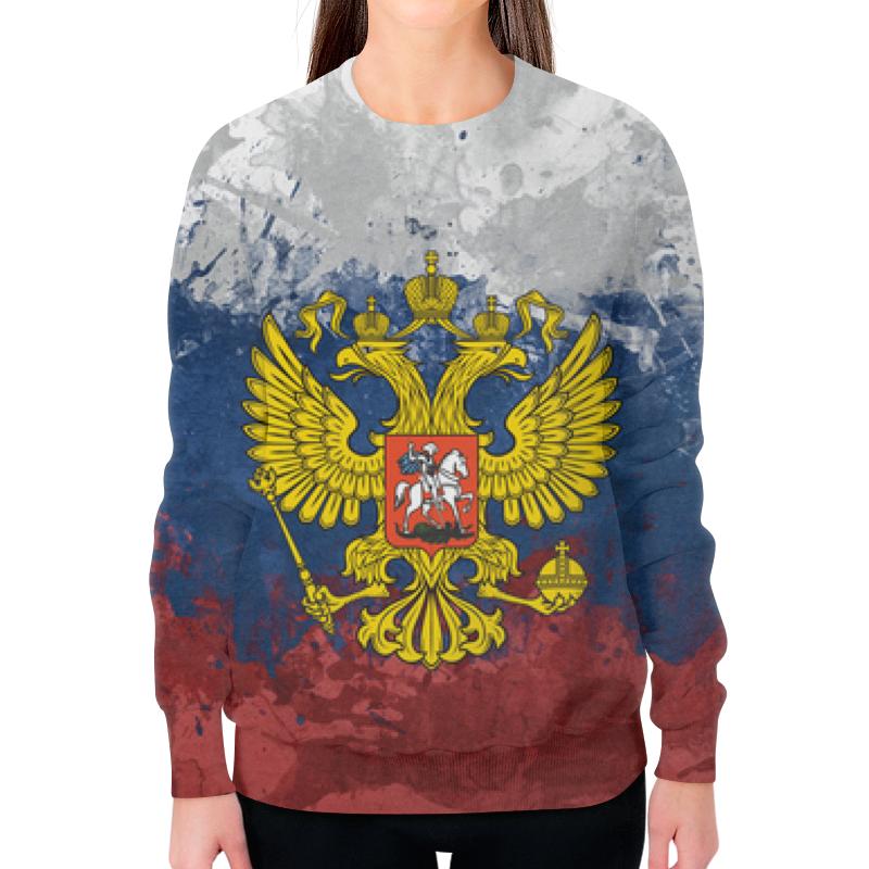 Свитшот женский с полной запечаткой Printio Флаг и герб россии (триколор) фартук с полной запечаткой printio флаг и герб россии