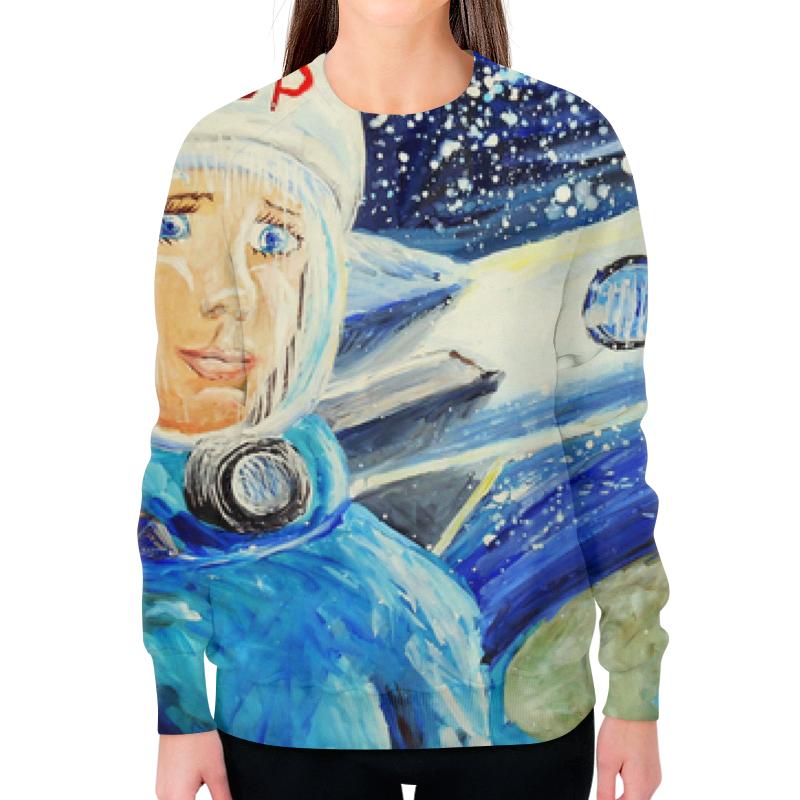 Свитшот женский с полной запечаткой Printio Космос ссср цена