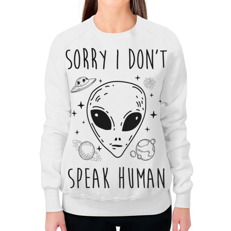 Свитшот женский с полной запечаткой Printio Инопланетянин ольга заровнятных мой парень – инопланетянин
