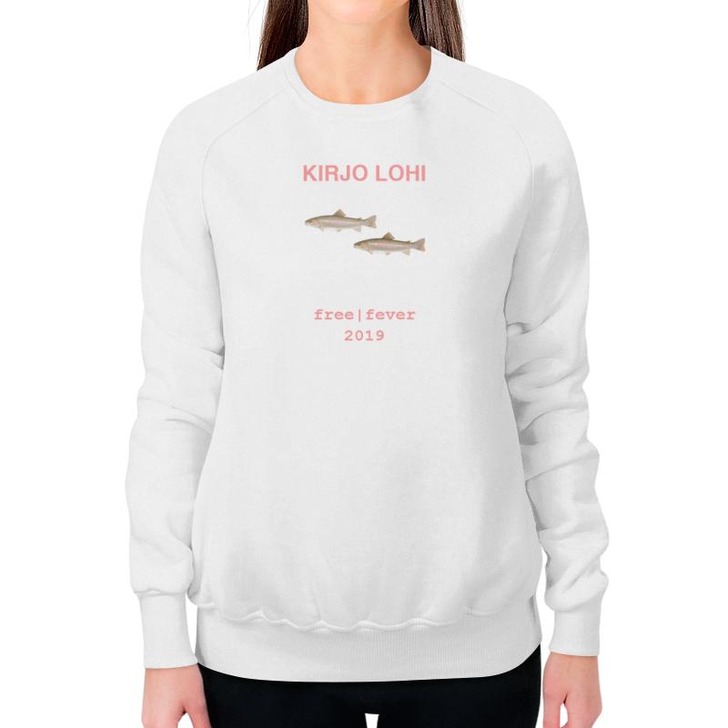Printio Kirjo lohi для лесного енота № 2 корм енота