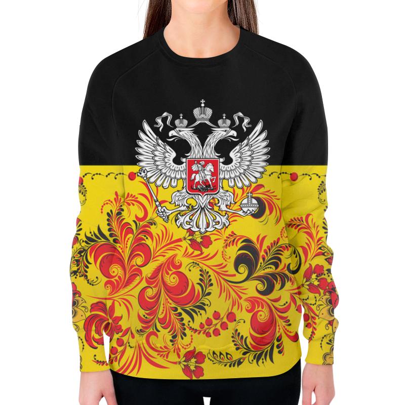 Свитшот женский с полной запечаткой Printio Россия свитшот унисекс с полной запечаткой printio россия и китай