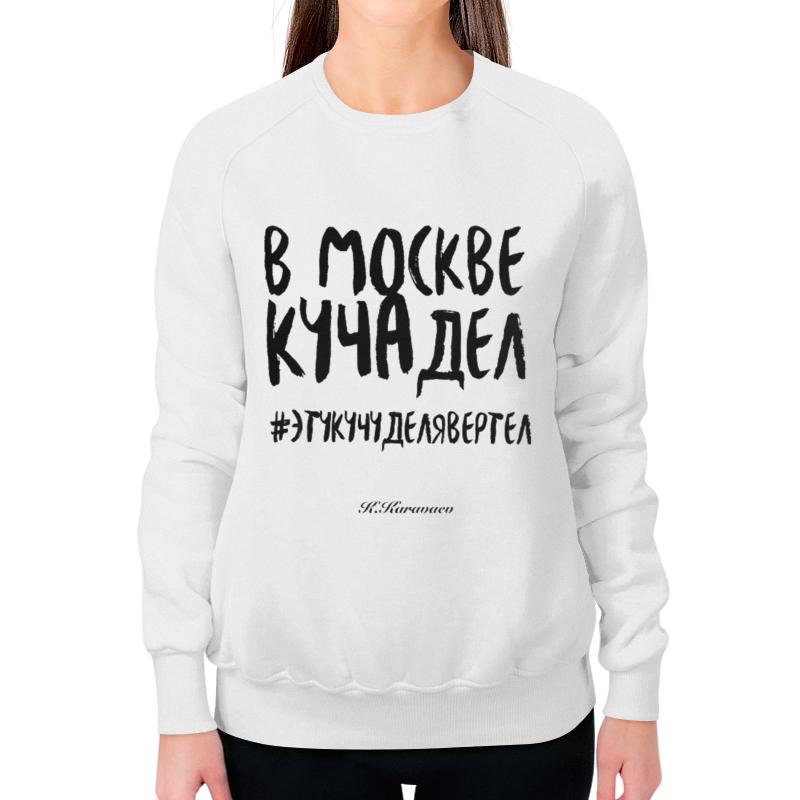 Ситшот с полной запечаткой Printio моске куча дел by k.karavaev