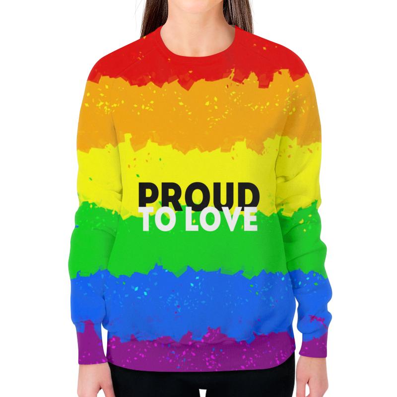 Свитшот женский с полной запечаткой Printio Proud to love цена 2017