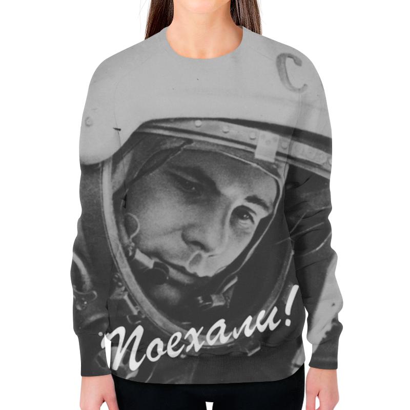 Свитшот женский с полной запечаткой Printio Юрий гагарин свитшот print bar гагарин сноубордист