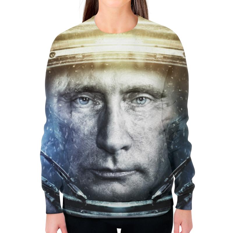 Свитшот женский с полной запечаткой Printio Владимир владимирович путин , путин большаков в сердюков и женский батальон куда смотрит путин