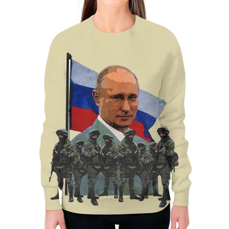 Свитшот женский с полной запечаткой Printio Путин / самый вежливый из людей сумка printio путин самый вежливый из людей
