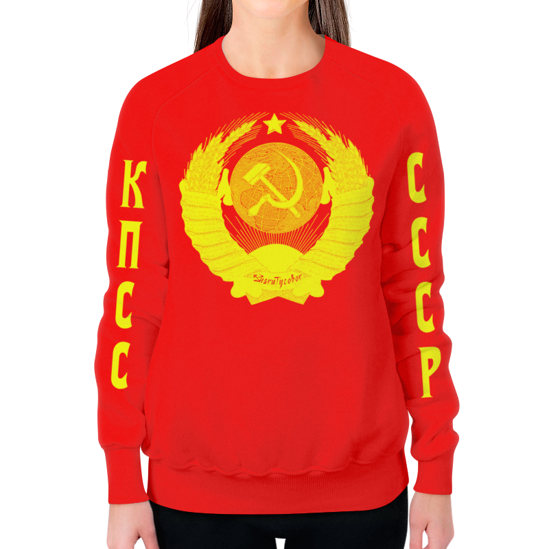 Printio Советский союз белые игры под грифом секретно советский союз и зимние олимпиады 1956 1988