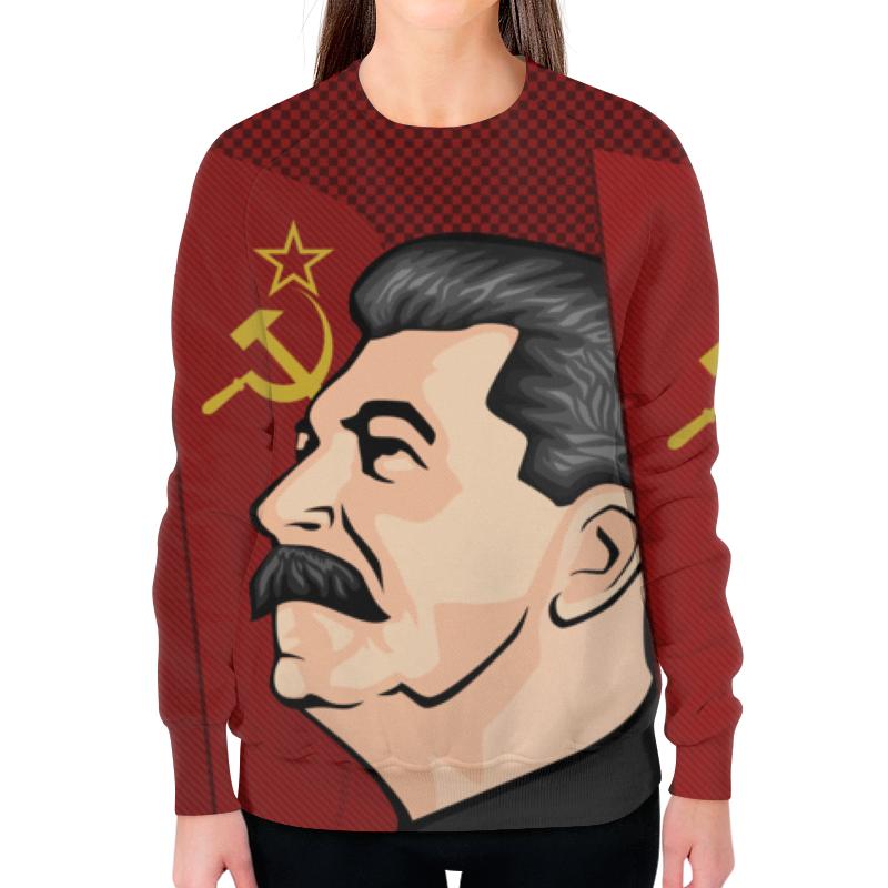 Свитшот женский с полной запечаткой Printio Сталин свитшот print bar военный владислав